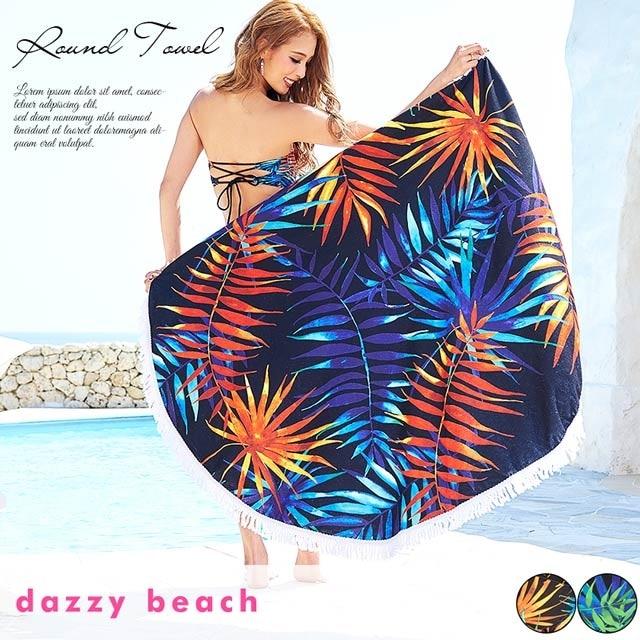 [dazzyオリジナルプリント]リーフ柄ラウンドタオル【dazzy beach】[ビキニと同時購入で割引]