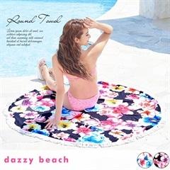 [dazzyオリジナルプリント]水彩カラフルフラワー柄ラウンドタオル【dazzy beach】[ビキニと同時購入で割引]