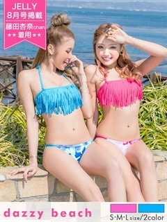 VIVIDカラーフリンジビキニ【dazzy beach/2017ビキニ】