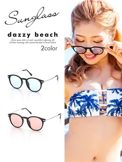 [2色]カラーレンズサングラス【dazzy beach】