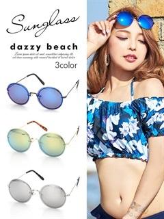 [3色]サークルレンズミラーレンズサングラス【dazzy beach】