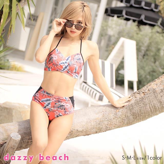 5/24新作![2点SET]リーフ柄ホルターネックxハイウエストビキニ/水着【dazzy beach/2019ビキニ】