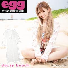 5/1新作![単品]総レースロングカーデ/夏小物【dazzy beach/2019夏小物】