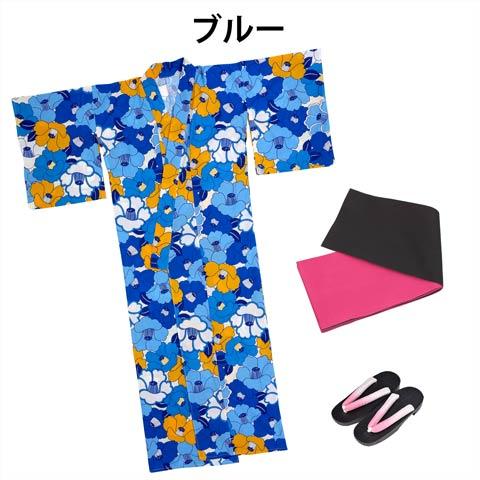 LARMEモデル加藤ナナ着用[3点SET]青色ツバキ模様浴衣【2021年新作/YUKATA by dazzy】(ブルー)