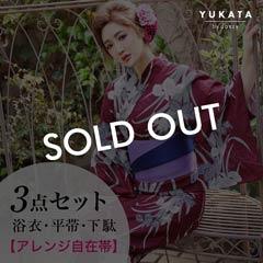 [3点SET]あやめ柄浴衣【2019年新作/YUKATA by dazzy】