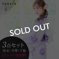 [3点SET]淡色牡丹と金魚柄浴衣【2019年新作/YUKATA by dazzy】