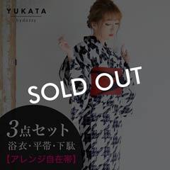 [3点SET]レトロな千鳥柄浴衣【2019年新作/YUKATA by dazzy】