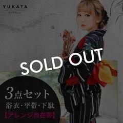 [3点SET]モダン薔薇柄浴衣【2019年新作/YUKATA by dazzy】