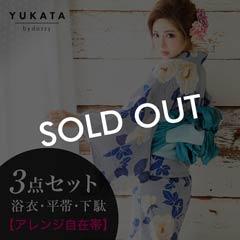 [3点SET]牡丹朝顔柄浴衣【2019年新作/YUKATA by dazzy】