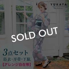 [3点SET]縦縞万寿菊模様浴衣【2019年新作/YUKATA by dazzy】