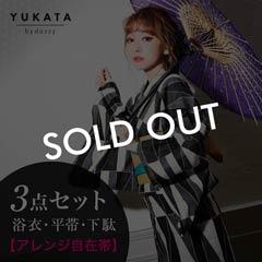 [3点SET]モノトーン飾硝子模様浴衣【2019年新作/YUKATA by dazzy】