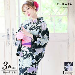 [3点SET]牡丹と百合柄浴衣【2019年新作/YUKATA by dazzy】