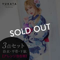 [3点SET]牡丹と紫陽花柄浴衣【2019年新作/YUKATA by dazzy】