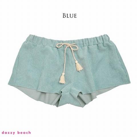 [単品]コーデュロイショートパンツ/夏小物【dazzy beach/2021夏小物】(ブルー)