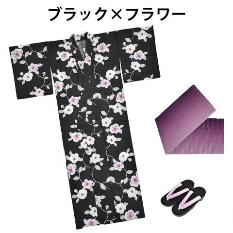 [3点SET] 濡羽色に淡色牡丹浴衣 【2021年新作/YUKATA by dazzy】(ブラック×フラワー)