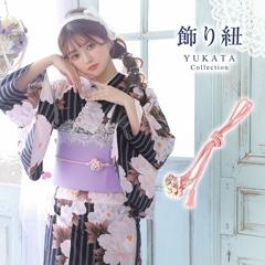 [単品] ビジューモチーフかざり紐【2021年新作/YUKATA by dazzy】