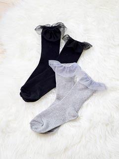 Frills short socks