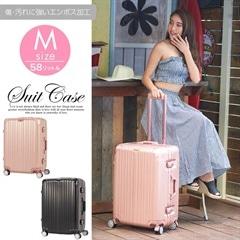[全2色]TSAロック対応Mサイズシンプルキャリーバッグ