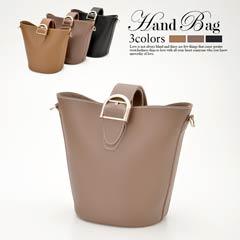[2way]バケツ型ワンカラーハンドバッグ