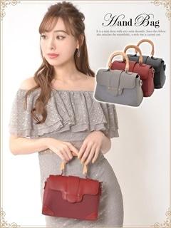 [全3色][2way]取っ手付きワンカラーハンドバッグ