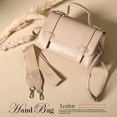 [2way]シンプルベージュカラーハンドバッグ