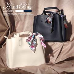【7月頃再入荷決定/リクエスト募集中】[全2色][2way]スカーフ付きシンプルワンカラーハンドバッグ