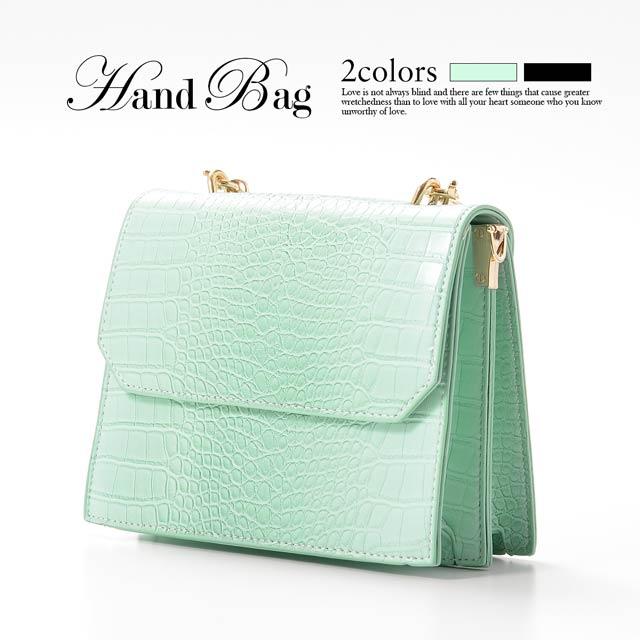 [全2色][2way]クロコダイル柄ワンカラーハンドバッグ