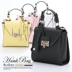 [全4色][2way]ストラップデザイン付コンパクトハンドバッグ