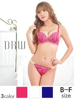 【Doux rellia】【大きいサイズ有】シャイニーローズ刺繍ブラジャー&フルバックショーツ