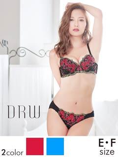 【大きいサイズ】VIVIDクラシカルローズ刺繍ブラジャー&フルバックショーツ