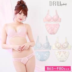 【Fairy】ラブリーパステルハート刺繍ブラジャー&フルバックショーツ