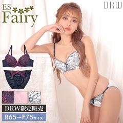 【Fairy】ウィンドフラワーエンブロイダリーブラジャー&フルバックショーツ