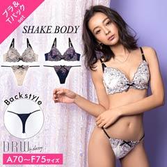 5/20新作!【ShakeBody】セクシーカラフルラインブラジャー&Tバックショーツ