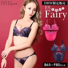 10/28新作!【Fairy】ハート刺繍チュールレースブラジャー&フルバックショーツ