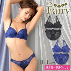 11/4新作!【Fairy】ナチュラルフラワー刺繍ブラジャー&フルバックショーツ