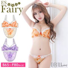6/3新作!【Fairy】ウォーターフルールブラジャー&フルバックショーツ