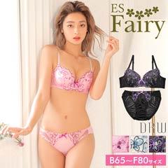 【Fairy】ファンタジアハート刺繍ブラジャー&フルバックショーツ