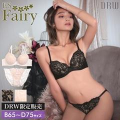 9/20新作!【Fairy】フラワーレースカップブラジャー&フルバックショーツ