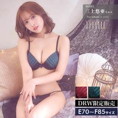【三上悠亜ちゃん着用】【EFサイズ】シックラメストライプブラジャー&フルバックショーツ