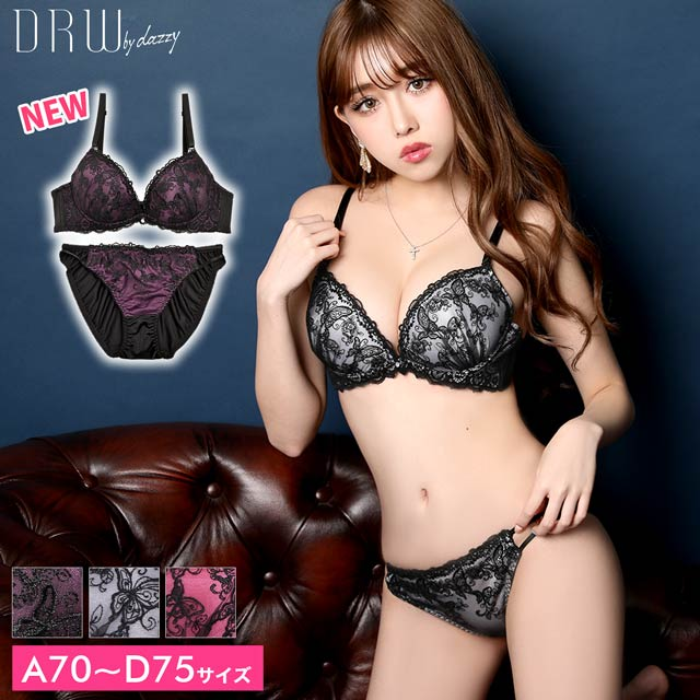 butterfly刺繍×ブラックレースブラジャー&フルバックショーツ[1250DRW]