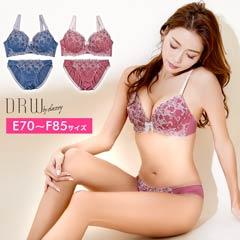 1/20新作![EFサイズ]ボタニカルモチーフ刺繍ブラジャー&フルバックショーツ