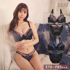 【EFサイズ】【三上悠亜ちゃん着用】ロマンチックミルフィーユブラジャー&フルバックショーツ