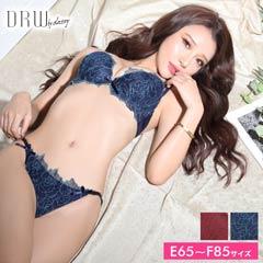 10/23新作![E/Fサイズ]deepカラー×ローズ刺繍ブラジャー&フルバックショーツ