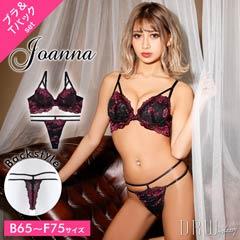 1/8新作!【Joanna】SEXYストリング×レースブラジャー&Tバックショーツ