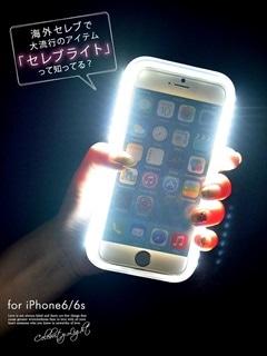 セレブライト iPhone6S/iPhone6対応LEDライトケース