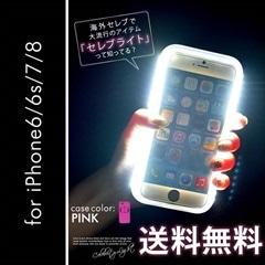 【】セレブライト iPhone6/6S/iPhone7/Phone8対応LEDライトケース