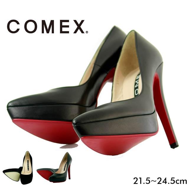[COMEX][13cmヒール]ブラックエナメルxスエードパンプス[5545][4サイズ][送料無料]