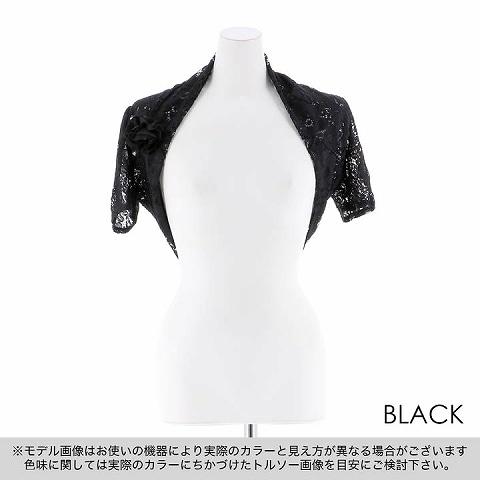 [SMLサイズ]薔薇コサージュ付き総レースボレロ[3サイズ展開](ブラック-S)