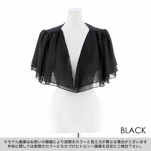 [SMLサイズ]バックレース二重フレアシフォンボレロ[3サイズ展開](ブラック-Sサイズ)