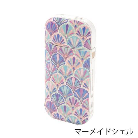 [全12色]iQOS skin seal アイコススキンシール(マーメイドシェル)